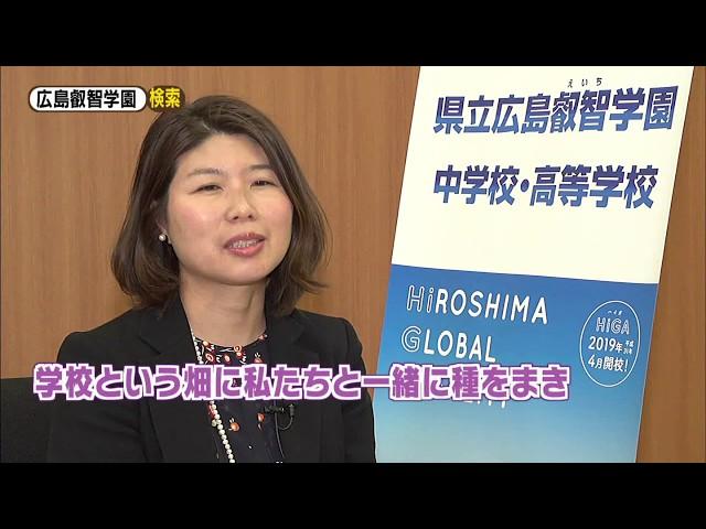 ひろしま県民テレビ(平成30年3月28日)