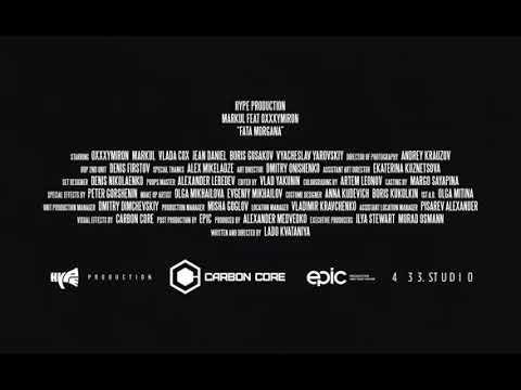 [Перевернутое видео] MARKUL feat. Oxxxymiron - FATA MORGANA