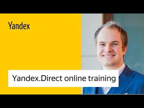 Yandex.Direct online training