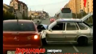 Дорожные войны Новый сезон  2012 04 05