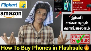How To Buy Smartphones in Flashsale at Amazon & Flipkart || Easy Tricks in Tamil ⚡⚡⚡