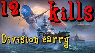 12 Kill Division, Kraken, 3x Conf And 3x HC, 2x Dreadn    World Of Warships