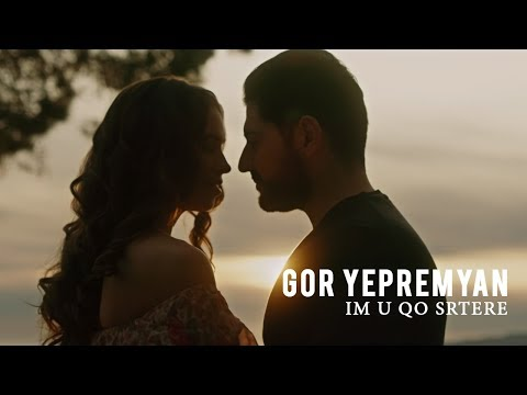 Gor Yepremyan - Im U Qo Srtere