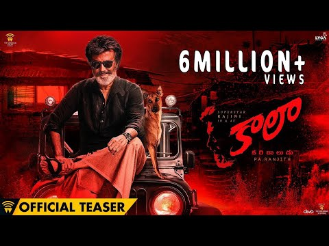 Kaala - Movie Trailer Image