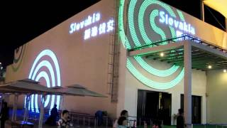 Video : China : Night scenes at the ShangHai 上海 World Expo