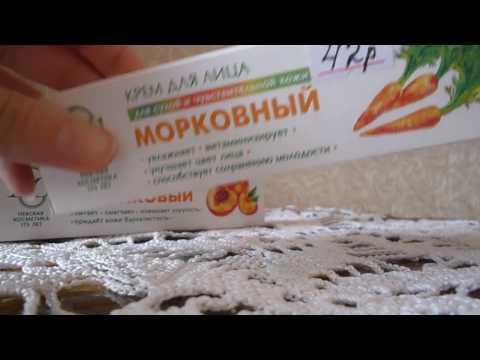 Витамин с для лица от пигментных пятен