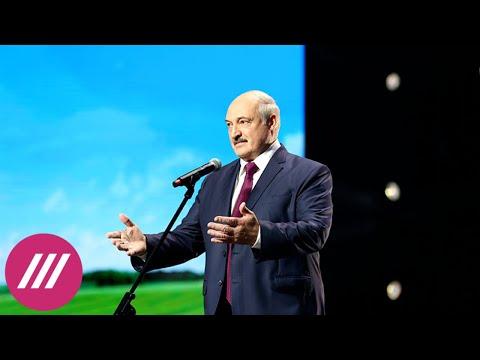 Лукашенко закрывает границы. Разбираем самые яркие заявления на женском форуме «За Беларусь»