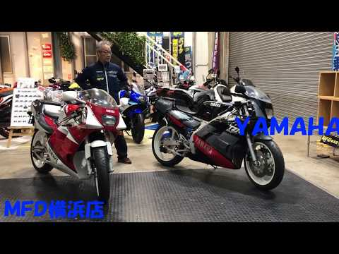 TZR250R/ヤマハ 250cc 神奈川県 モトフィールドドッカーズ横浜店(MFD横浜店)