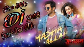 Bengali New 2018 Dj Bengali New Super Dj Mix Song 2018 ♥ Non Stop