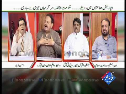 Pakistan Ki Awaaz 12 07 2016