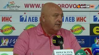 Венци Стефанов: Да прекръстят Левски на Филип Кутев, защото имаха хубава хореография