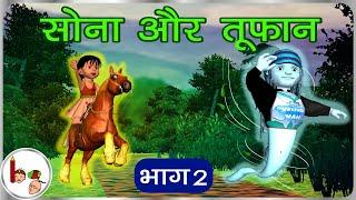 Moral Stories for Kids | Koo Koo TV Hindi