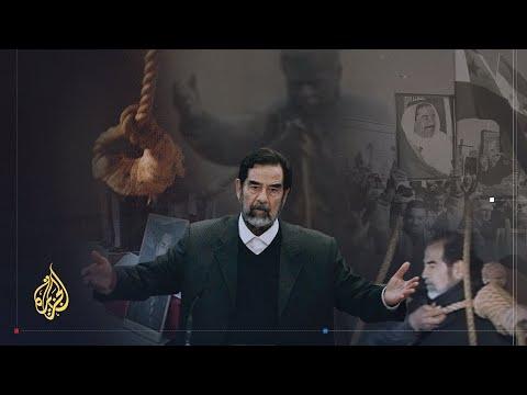 خصوم صدام ما كانوا ليظفروا به لولا أميركا  🇮🇶 🇺🇸