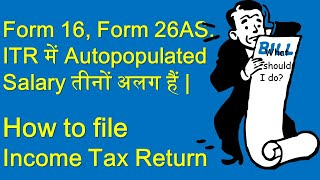 How to file Income Tax Return correctly when data differs in 26AS, Form 16 and pre-filled data.