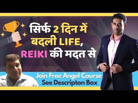 Reiki Healing course in pune | Reiki Training Course in pune | Reiki ...
