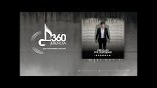 """Adriel Favela- """"El Samo"""" feat. Enigma Norteño (Letra Oficial/Lyrics)"""