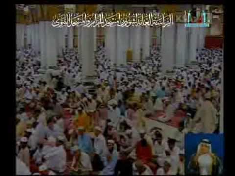 Eid Khutbah Madinah 20 - 9 -2009 (4/4)