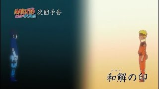 download naruto episode 479 sub indo 480p