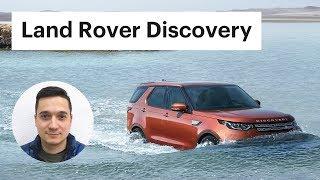 Land Rover Discovery V. Итоги длительного теста (Обзор Ленд Ровер Дискавери)