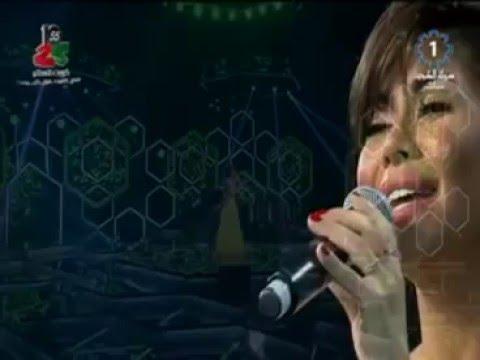 شيرين عبد الوهاب - كدة - هلا فبراير 2016