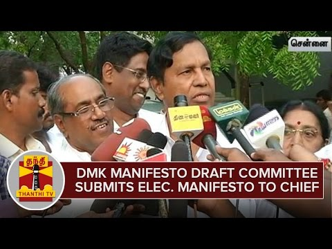 DMK-Manifesto-Draft-Committee-submits-Election-Manifesto-to-Party-Chief-Karunanidhi--Thanthi-TV