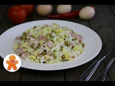 Простой салат с капустой и ветчиной
