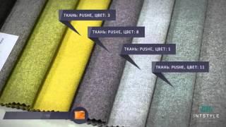 Мебельная ткань Pushe Арт.: MT-00290