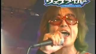 Dennou Boukenki Webdiver: DIVER #2100 - R.A.M. (Takatori Hideaki)