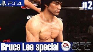 EA Sports UFC - Bruce Lee vs Mike Easton (EA Sports UFC Bruce Lee Special)
