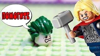 ЧТО КРЕПЧЕ: ГОЛОВА ДЖОКЕРА ИЛИ МОЛОТ ТОРА? Новый Лего мультик 2018.