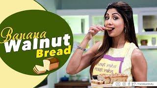 Banana Walnut Bread | Shilpa Shetty Kundra | Nutralite |Healthy Recipes | The Art Of Loving Food