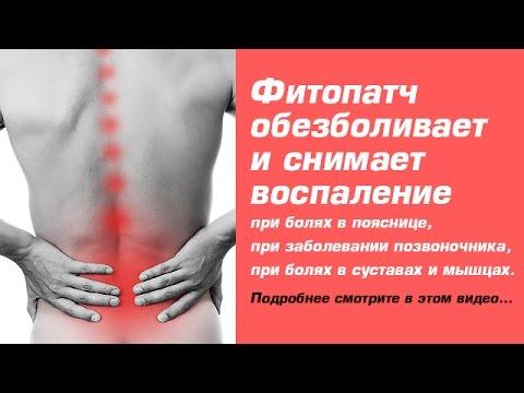 Как лечить боль в спине в области лопаток причины