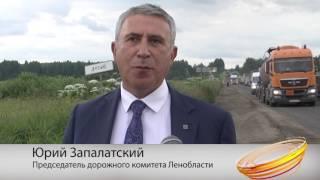 Ремонт трассы «Зуево-Новая Ладога»