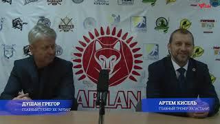 ОЧРК 2019/20. Пресс-конференция ХК«Арлан» - ХК«Астана», игра №77, 78