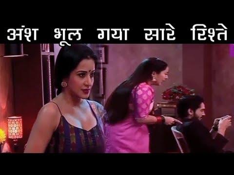 Mohana casts her magic on Ansh as Piya falls unconscious