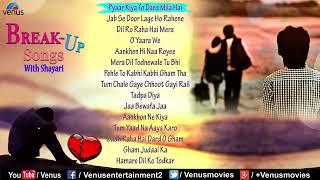 Bollywood 90's Songs - Lata Mangeshkar Hits Lata Mangeshkar