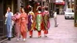 Япония, Гейши в Киото