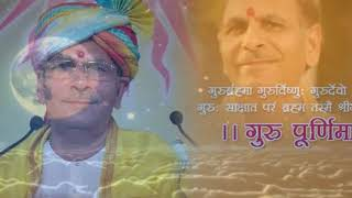 Bhakton ki Guru charanon mein ardaas | Guru Purnima 2018 | Sudhanshuji Maharaj