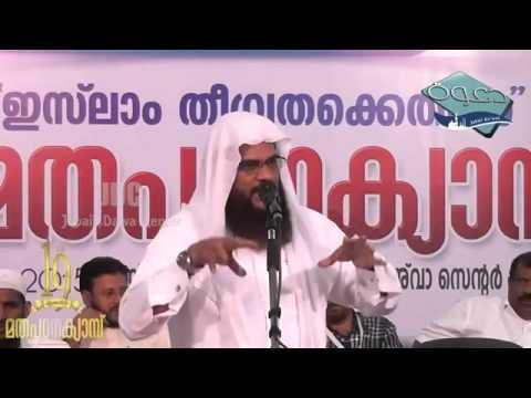 ഇസ്ലാം തീവ്രതക്കെതിരെ Hussain Salafi Jubail Programme
