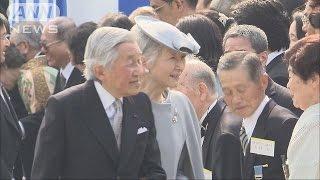 「春の園遊会」津川雅彦さんら招待者を発表15/04/07