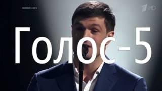 Tornike Kvitatiani i Vladi Blaiberg «Pomolimsya za roditelei»   Poedinki   Golos   Sezon 5