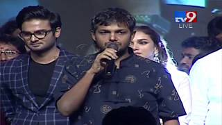 Music Director Vivek Sagar speech at Sammohanam Pre Release - TV9