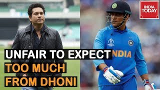 Unfair To Expect MS Dhoni To Finish Games Every Time: Sachin Tendulkar On Team India's Semi Defeat