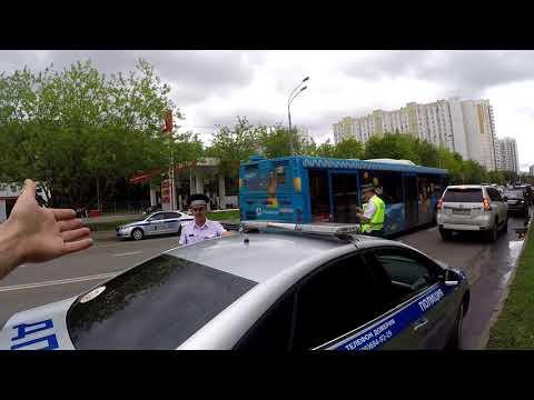 Маленькая хитрость в правилах дорожного движения (ПДД).