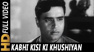 Kabhi Kisi Ki Khushiyan | Mukesh | Zindagi Aur Khwab 1961