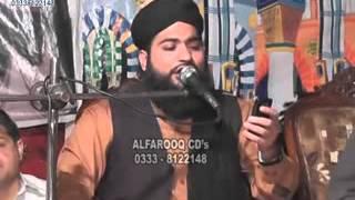 Qari Imtiaz Ahmad Sultani  Ghoray Shah Qadeer Butt 27 03 2014 Binat e Rasool