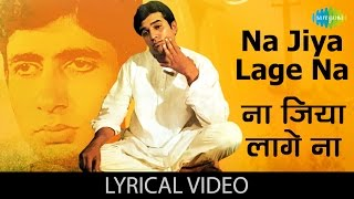 Na Jiya Lage Na with lyrics - YouTube