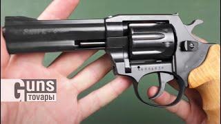 """Револьвер SNIPE 4"""" бук от компании CO2 - магазин оружия без разрешения - видео"""