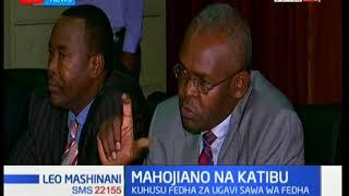 Katibu katika wizara ya fedha ahojiwa bungeni kuhusu masuala ya fedha