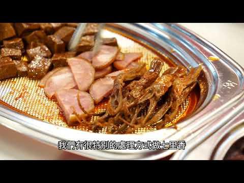 台北造起來 快閃型店 小春園